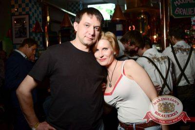 Би-2: best of, 21 мая 2015 - Ресторан «Максимилианс» Тюмень - 25