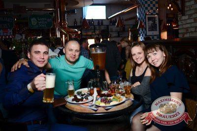 Би-2: best of, 21 мая 2015 - Ресторан «Максимилианс» Тюмень - 27