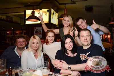 Би-2: best of, 21 мая 2015 - Ресторан «Максимилианс» Тюмень - 28
