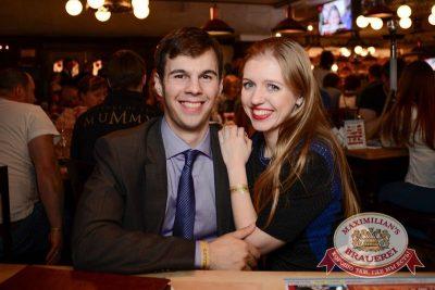 Би-2: best of, 21 мая 2015 - Ресторан «Максимилианс» Тюмень - 29