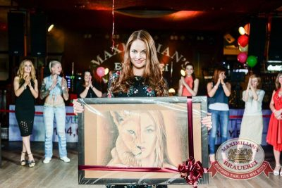 День именинника, 15 августа 2015 - Ресторан «Максимилианс» Тюмень - 01