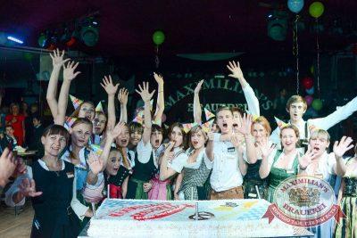 День именинника, 15 августа 2015 - Ресторан «Максимилианс» Тюмень - 02