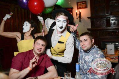 День именинника, 15 августа 2015 - Ресторан «Максимилианс» Тюмень - 06