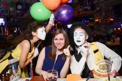 День именинника, 15 августа 2015 - Ресторан «Максимилианс» Тюмень - 07