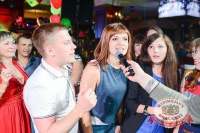 День именинника, 15 августа 2015 - Ресторан «Максимилианс» Тюмень - 10