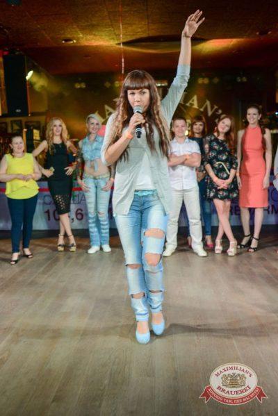 День именинника, 15 августа 2015 - Ресторан «Максимилианс» Тюмень - 12