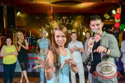 День именинника, 15 августа 2015 - Ресторан «Максимилианс» Тюмень - 13