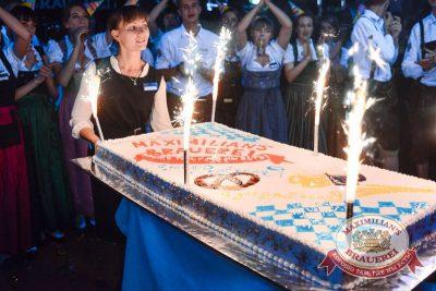 День именинника, 15 августа 2015 - Ресторан «Максимилианс» Тюмень - 22