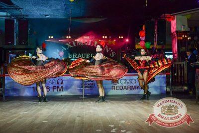 День именинника, 15 августа 2015 - Ресторан «Максимилианс» Тюмень - 23