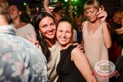 День именинника, 15 августа 2015 - Ресторан «Максимилианс» Тюмень - 27