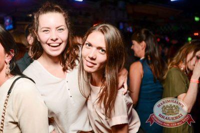 День именинника, 15 августа 2015 - Ресторан «Максимилианс» Тюмень - 28