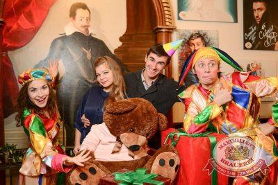 День именинника, 17 октября 2015 - Ресторан «Максимилианс» Тюмень - 04