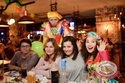 День именинника, 17 октября 2015 - Ресторан «Максимилианс» Тюмень - 05