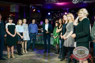 День именинника, 17 октября 2015 - Ресторан «Максимилианс» Тюмень - 12