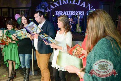 День именинника, 17 октября 2015 - Ресторан «Максимилианс» Тюмень - 14