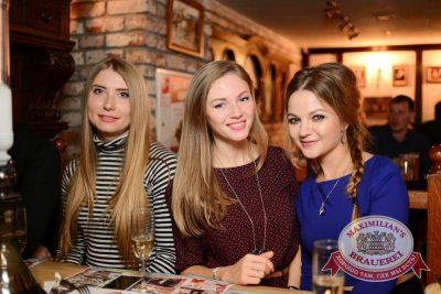 День именинника, 17 октября 2015 - Ресторан «Максимилианс» Тюмень - 29