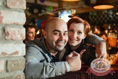 День именинника, 17 октября 2015 - Ресторан «Максимилианс» Тюмень - 30