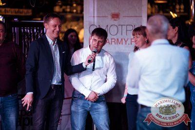 День именинника, 29 апреля 2018 - Ресторан «Максимилианс» Тюмень - 25