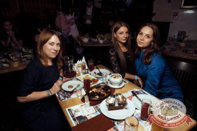День именинника, 29 апреля 2018 - Ресторан «Максимилианс» Тюмень - 43