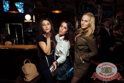 День именинника, 29 апреля 2018 - Ресторан «Максимилианс» Тюмень - 46