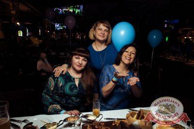 День именинника, 29 апреля 2018 - Ресторан «Максимилианс» Тюмень - 48