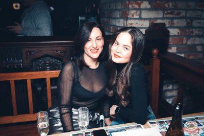 День именинника, 16 февраля 2019 - Ресторан «Максимилианс» Тюмень - 59