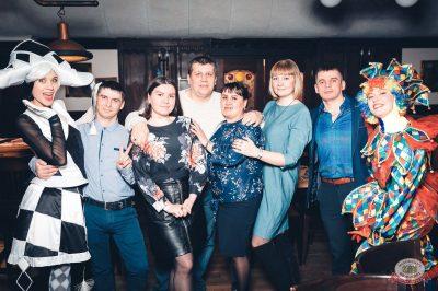 День именинника, 16 февраля 2019 - Ресторан «Максимилианс» Тюмень - 63