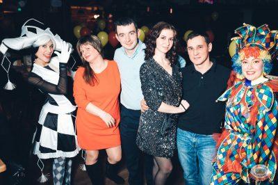 День именинника, 16 февраля 2019 - Ресторан «Максимилианс» Тюмень - 65