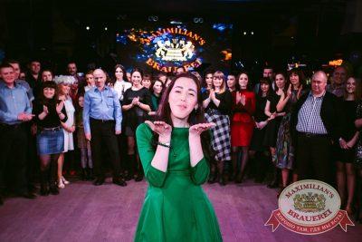 День именинника, 25 февраля 2017 - Ресторан «Максимилианс» Тюмень - 14