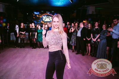 День именинника, 25 февраля 2017 - Ресторан «Максимилианс» Тюмень - 19