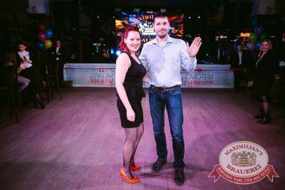 День именинника, 25 февраля 2017 - Ресторан «Максимилианс» Тюмень - 22