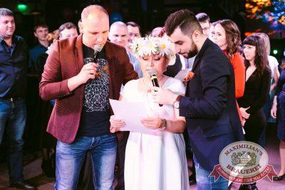 День именинника, 25 февраля 2017 - Ресторан «Максимилианс» Тюмень - 24