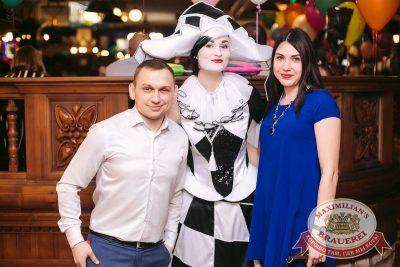 День именинника, 25 февраля 2017 - Ресторан «Максимилианс» Тюмень - 3