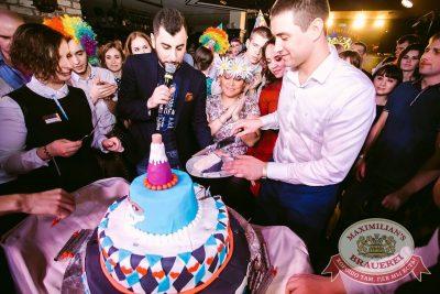 День именинника, 25 февраля 2017 - Ресторан «Максимилианс» Тюмень - 33
