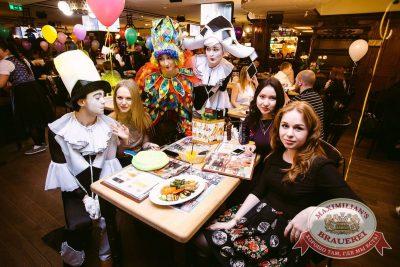 День именинника, 25 февраля 2017 - Ресторан «Максимилианс» Тюмень - 35