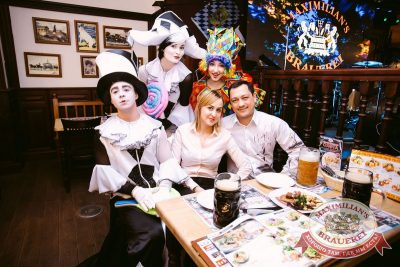 День именинника, 25 февраля 2017 - Ресторан «Максимилианс» Тюмень - 36