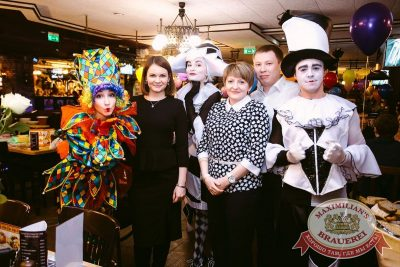 День именинника, 25 февраля 2017 - Ресторан «Максимилианс» Тюмень - 37