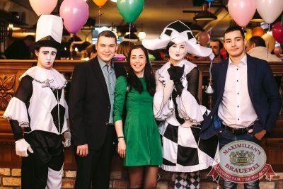 День именинника, 25 февраля 2017 - Ресторан «Максимилианс» Тюмень - 4