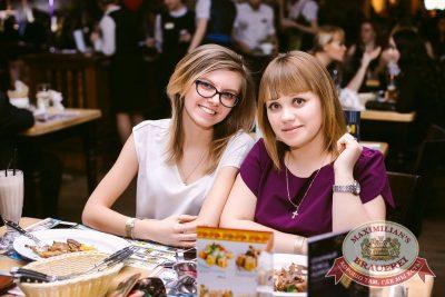 День именинника, 25 февраля 2017 - Ресторан «Максимилианс» Тюмень - 41