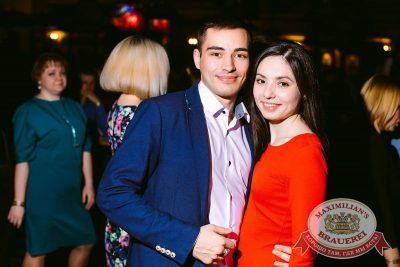 День именинника, 25 февраля 2017 - Ресторан «Максимилианс» Тюмень - 45