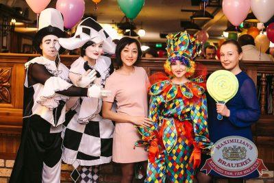 День именинника, 25 февраля 2017 - Ресторан «Максимилианс» Тюмень - 5