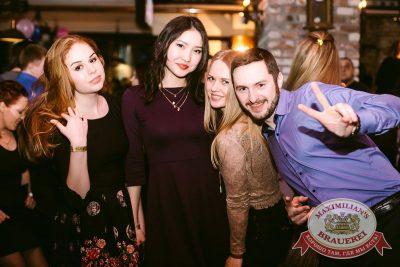 День именинника, 25 февраля 2017 - Ресторан «Максимилианс» Тюмень - 50