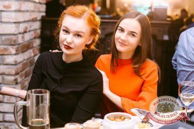 День именинника, 25 февраля 2017 - Ресторан «Максимилианс» Тюмень - 51