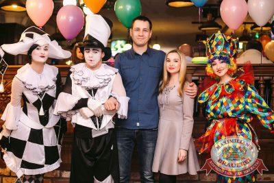 День именинника, 25 февраля 2017 - Ресторан «Максимилианс» Тюмень - 7