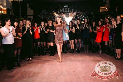 День именинника, 28 января 2017 - Ресторан «Максимилианс» Тюмень - 13