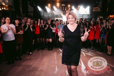 День именинника, 28 января 2017 - Ресторан «Максимилианс» Тюмень - 14