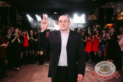 День именинника, 28 января 2017 - Ресторан «Максимилианс» Тюмень - 16