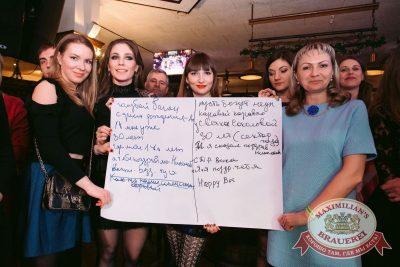 День именинника, 28 января 2017 - Ресторан «Максимилианс» Тюмень - 30