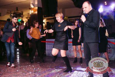 День именинника, 28 января 2017 - Ресторан «Максимилианс» Тюмень - 40