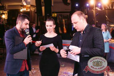 День именинника, 28 января 2017 - Ресторан «Максимилианс» Тюмень - 41
